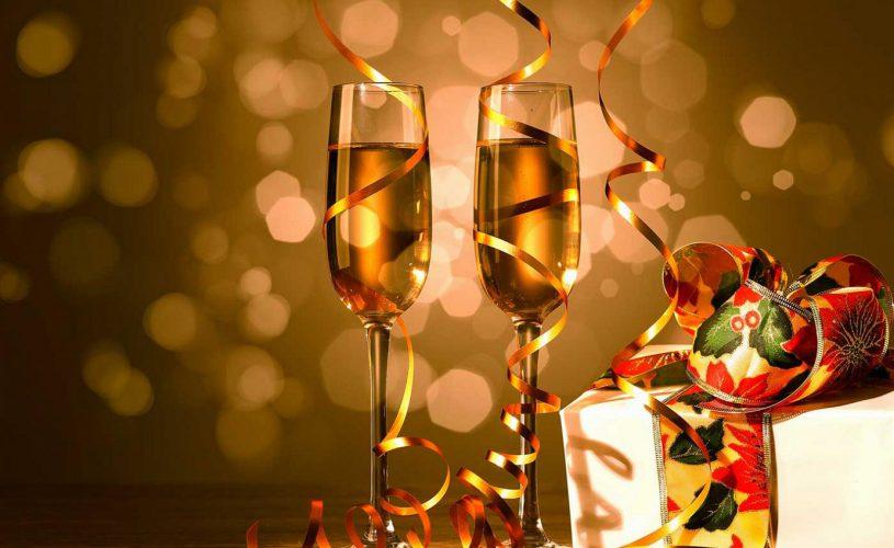 Отпразднуем вместе Новый Год!